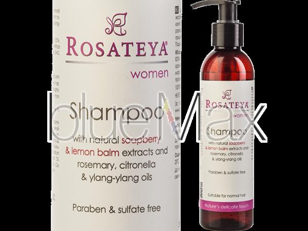 Шампоан за жени с екстракт от розмарин - Rosateya