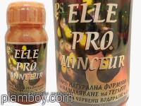 Капсули за отслабване  за жени Ел Про Менсор-Elle Pro-Ауриметрия
