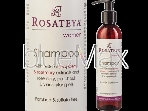Шампоан за боядисана коса с екстракт от розмарин - Rosateya