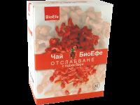 Билков чай Биоефе за отслабване с годжи бери - Nurs