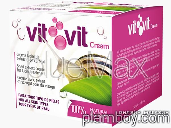 Крем за лице с екстракт от охлюви 100% натурален - Diet Esthetic