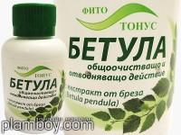 Бетула-общоочистващо и отводняващо действие с екстракт от бреза