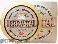 Маска за лице за суха кожа с кафява хума 250 мл. - Terravital