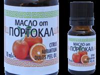 Натурално студено пресовано масло от портокал - Ауриметрия